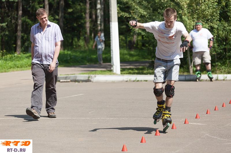 Roller Team Domodedovo на Дне молодёжи