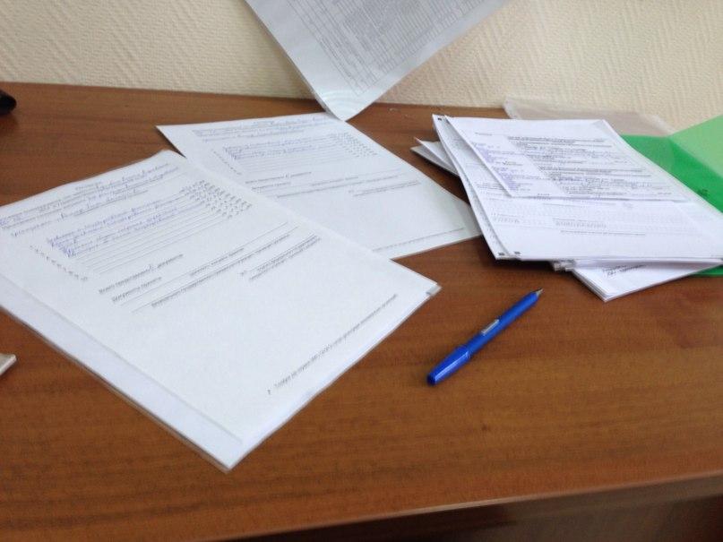 Сдача  документов