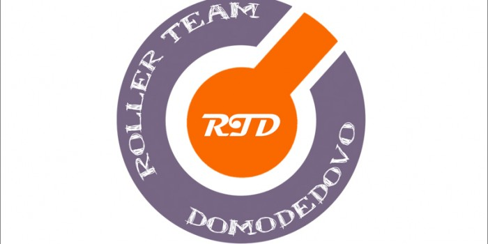 Roller Team Domodedovo — неофициальная общественная организация