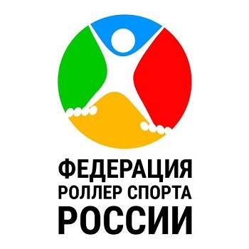 Роллер спорт — во втором разделе Всероссийского реестра видов спорта
