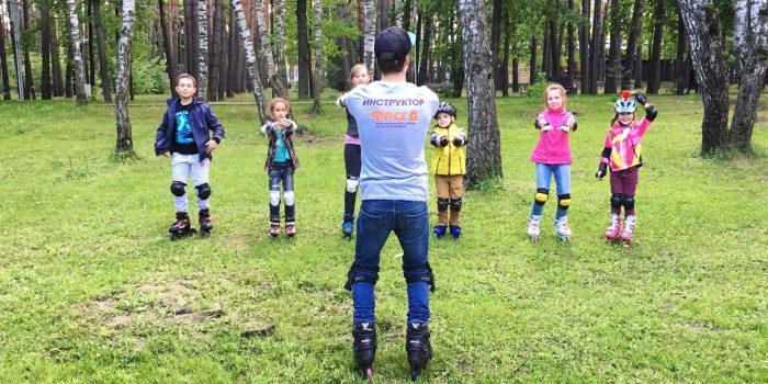 В ПКиО «Ёлочки» состоялся открытый урок по базовым навыкам катания на роликовых коньках для детей