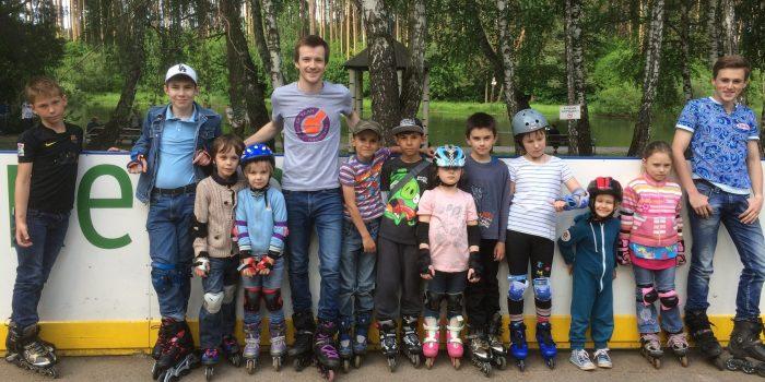 17 июня в ПКиО «Ёлочки» прошёл очередной открытый урок для детей