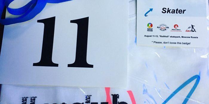 Спортсмен из Домодедово на соревнованиях World Slalom Series 2017