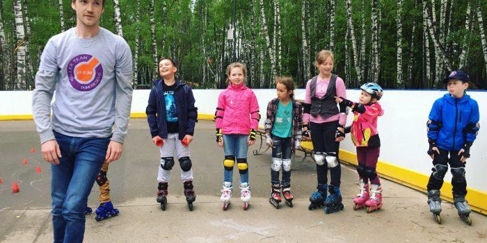 Открытый урок по базовым навыкам катания на роликовых коньках для детей в городском парке «Ёлочки»