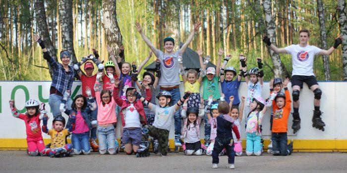 Отчёт о проведённом открытом уроке на роликах в парке «Ёлочки»