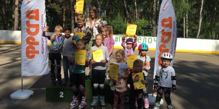 Результаты первых детских соревнований в г. Домодедово по роллер-спорту Kids-Cross