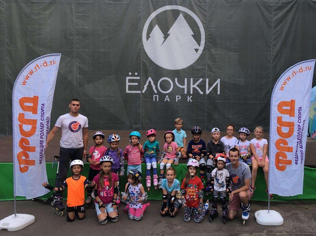 2 августа в городском парке «Ёлочки» состоится  бесплатный  урок по базовым навыкам катания на роликах
