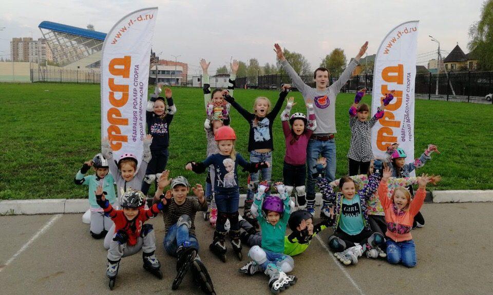 На стадионе «Авангард» прошёл первый в 2019 году мастер класс для детей
