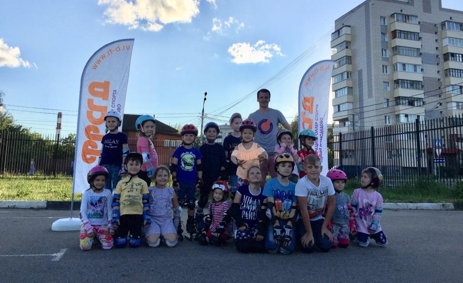 На стадионе «Авангард» прошёл открытый урок посвящённый Дню защиты детей