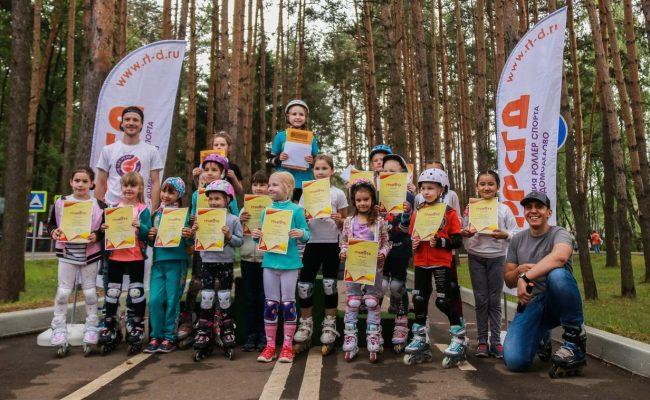 Результаты детских соревнований по роллер-спорту «Детский роллер кросс 2019»