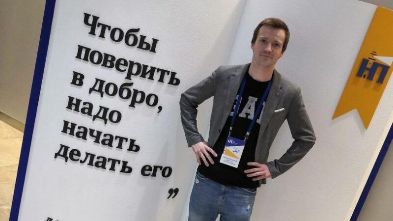 Награждение лауреатов премии губернатора МО «Наше Подмосковье»