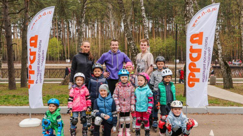 В парке «Ёлочки» состоялось открытие летнего сезона