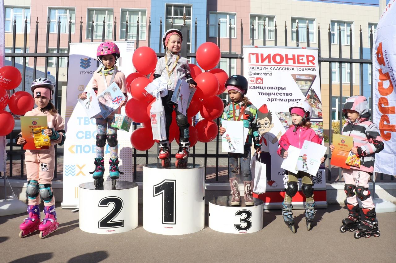 Результаты детских соревнований по роллер-спорту «Домодедовский спринт на роликах»